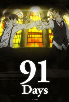 Affiche 91 Days