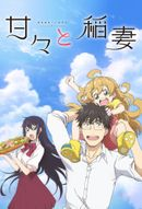 Affiche Sweetness and Lightning