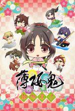 Affiche Hakuouki: Otogisoushi