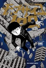Couverture Mob Psycho 100, tome 12