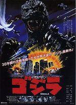 Affiche Le Retour de Godzilla