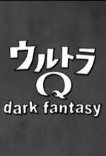 Affiche Ultra Q Dark Fantasy
