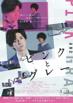 Affiche Pink and Gray