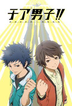 Affiche Cheer Boys!!