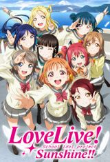 Affiche Love Live! Sunshine!!