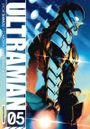 Couverture Ultraman, tome 5