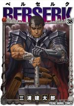 Couverture Berserk, tome 38