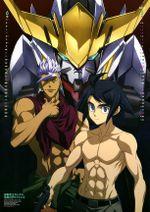 Affiche Mobile Suit Gundam: Iron-Blooded Orphans Saison 2