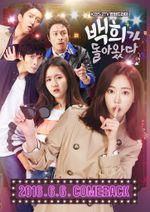 Affiche Baek Hee Has Returned
