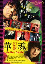 Affiche Hana-Dama: Phantom