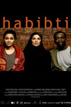 Affiche Habibti