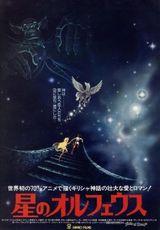 Affiche Metamorphoses
