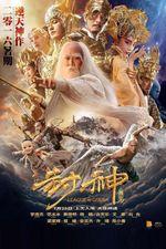 Affiche League of Gods