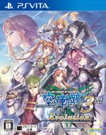 Jaquette The Legend of Heroes : Sora no Kiseki the 3rd Evolution