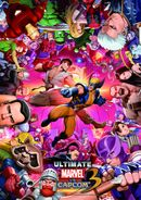 Jaquette Ultimate Marvel vs. Capcom 3