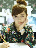 Photo Akiko Higashimura