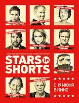 Affiche Stars in Shorts