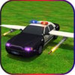 Jaquette Flying Future Police Cars Pro