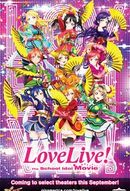 Affiche Love Live ! The School Idol Movie
