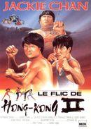 Affiche Le Flic de Hong-Kong 2
