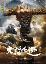 Affiche A Chinese Odyssey: Part Three