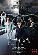 Affiche Death Note: Light Up The New World