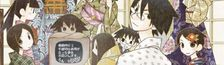 Cover Programme manga