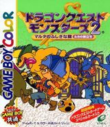 Jaquette Dragon Warrior Monsters 2 : Cobi's Journey