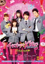 Affiche Mischievous Kiss The Movie: High School