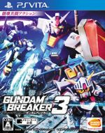 Jaquette Gundam Breaker 3