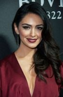 Photo Nazanin Boniadi