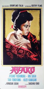 Affiche Ayako la Maudite