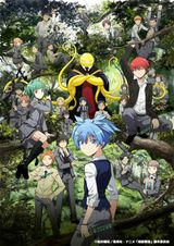 Affiche Assassination Classroom: Second Season