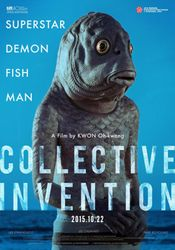 Affiche Collective Invention