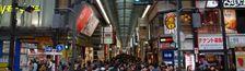 Cover Voyage au Japon: Jour 13 - En route pour Osaka!