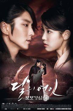 Affiche Scarlet Heart: Ryeo