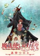 Affiche The Ancient Magus Bride OAV