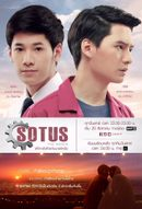 Affiche Sotus The Series