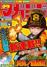 Couverture Fire Brigade of Flames