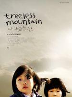 Affiche Treeless Mountain