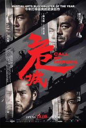 Affiche Call of Heroes