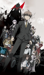 Affiche Danganronpa 3: The End of Hope's Peak High School: Future Arc
