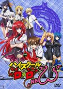 Affiche High School DxD New