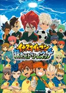 Affiche Inazuma Eleven Chou Jigen Dream Match