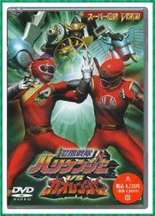 Affiche Ninpuu Sentai Hurricaneger vs. Gaoranger