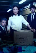 Affiche Cold Case (JP)