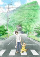 Affiche Udon no Kuni no Kiniro Kemari