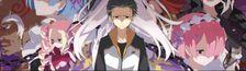 Cover 2016 - Les 4 saisons de la japanimation commentées : Liste des animes 2016