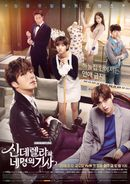Affiche Cinderella and Four Knights