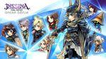 Jaquette Dissidia : Final Fantasy - Opera Omnia